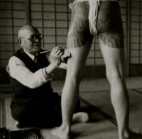 Horace Bristol, Tatooing Gangster's Legs, Japan, 1946