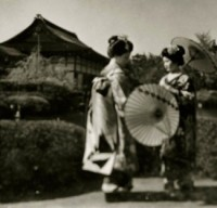 Horace Bristol, Geisha with Parasols, Kyoto, Japan, 1946