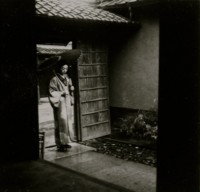 Horace Bristol, Geisha Entering Courtyard, Kyoto, Japan, 1946
