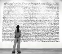 Said Nuseibeh – Writing on the Wall, Adonis, Amman, 2004
