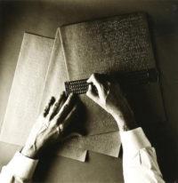 Jim Marshall, Braille, 1988